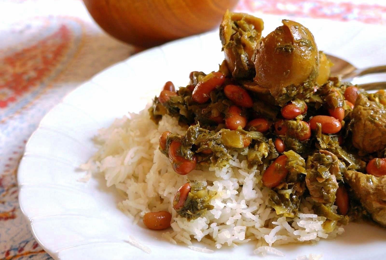 Herb Stew (Ghormeh Sabzi)